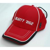 Бейсболка Hearty Rise продуваемая ткань красная