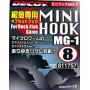 Крючок Decoy Mini Hook MG-1 #8
