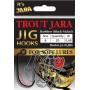 Крючок безбородый Trout Jara barbless Jig Hooks JA-01JHS #8
