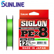Шнур Sunline Siglon PEx8 Light Green 150m