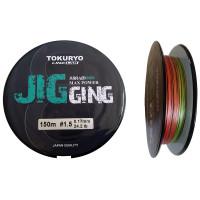 Шнур Tokuryo Jigging X8 braid Multicolor 150m #1.5