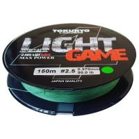 Шнур Tokuryo Light Game X4 braid Dark Green 150m #2.5