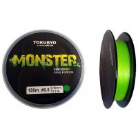 Шнур Tokuryo Monster X8 braid Light Green 150m #2.5