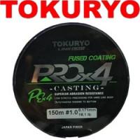 Шнур Tokuryo Pro PE X4 fuse coating Yellow 150m #0.4