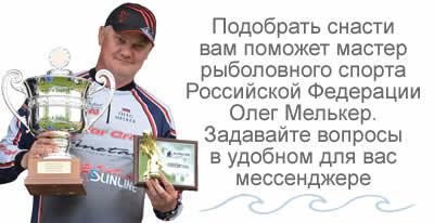 Консультации на Спиннинг.ру